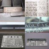 De Pen die van de PUNT van de Markeringen van het aluminium Machine merken