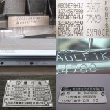 Etiquetas de aluminio de la máquina de marcado DOT martille