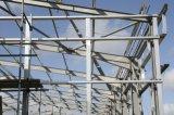 Стальная рамка|Структурно сталь|Стальная ферменная конструкция