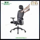 현대 회전대 작풍 메시 사무실 직원 의자