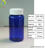 голубые пластичные бутылки любимчика 180ml