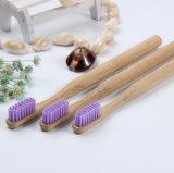 高級なEco環境の保護平らな剛毛のカスタマイズ可能なタケ歯ブラシ