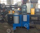 Сельскохозяйственных PP пленки PE два этапа по производству окатышей машины