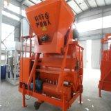 Linea di produzione del blocco in calcestruzzo della gomma piuma impastatrice concreta utilizzata della gomma piuma