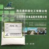 Lebensmittel-Zusatzstoff-Trinatrium- Phosphat wasserfrei