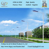 Le prix concurrentiel pôle d'éclairage de rue en acier inoxydable avec bras simple et double