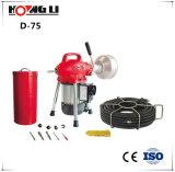 Elektrische Abfluss-Reinigungs-Maschinen-Schnittabfluss-Reinigungsmittel (D-75)