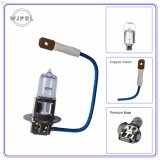 Lampada automobilistica della lampada alogena di H3 12 V ad un prezzo basso