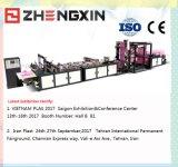 Nicht gesponnener fördernder Kasten-Beutel, der Maschine (ZXL-C700, herstellt)