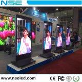 P2.5 hohe Definition farbenreiche InnenlED Spieler-Bildschirmanzeige bekanntmachend