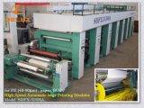 高速自動大きい印刷機(SDFX-51500A)