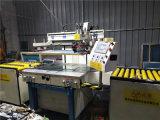 충분히 공장 공급 자동적인 인쇄 기계
