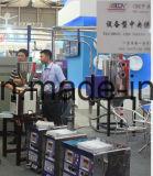 Separatore del metal detector per alimento, farmaceutico, di plastica, chimico, industria di giocattolo