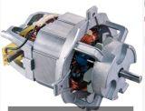 Household Applianceのための8835 AC Universal Motor