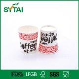 異なったカラーの習慣によって印刷される使い捨て可能な単一の壁ペーパーコーヒーカップ