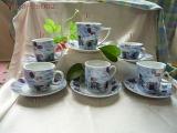 Kaffeetasse und Saucer (YD09-CS002)