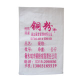 Roulis de sac tissé par pp pour le sac chimique de la colle d'emballage