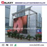 옥외 실내 P2.98/P3.91/P4.81/P5.95 임대 LED 스크린 전시는을%s 가진 주조 알루미늄을 정지한다