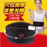 ウエストの暖かい宮殿磁気療法ベルトを保護するためにマッサージの遠い赤外線暖房を振動させなさい
