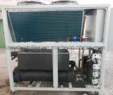 플라스틱 주입 물 냉각장치 전기 온수기