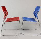 معدن بلاستيكيّة [فولدبل] يكدّر سلاح كرسي تثبيت ([لّ-0076])