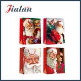 Веселого Рождества день фестиваля дизайна логотипа печатных бумажных мешков для пыли