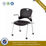 Cadeira de reunião de plástico / cadeira de braço visitante com roda (HX-V011)