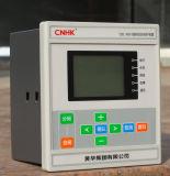 Unità di protezione Integrated del microcomputer per l'apparecchiatura elettrica di comando