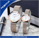 新しいデザインファッション・ウォッチの工場カスタムカップルのステンレス鋼の背部腕時計