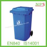 240 litro Lixo lixo plástico ao ar livre