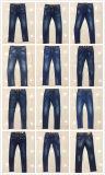 7.2oz中間の洗浄(HS-29702T)の灰色の人のジーンズ