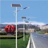 Réverbère solaire de constructeur chinois de qualité avec la DEL avancée