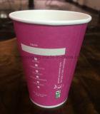 7oz de gobelets en papier de haute qualité d'impression du client