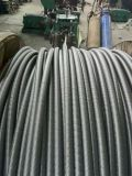 5mm flexible Welle