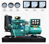 침묵하는 닫집을%s 가진 120kw Weifang 디젤 엔진 발전기 150kVA