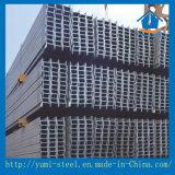 鋼鉄構築のための熱間圧延の建築材料鋼鉄Hのビーム