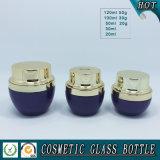 銀製の帽子が付いている紫色の化粧品のガラス血清の点滴器のびんおよび皮の表面クリームの瓶