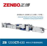 機械(ZB1200CT-430)を作るシート挿入の紙袋