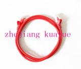 Cable de red Ethernet RJ45/ Lancable/Cable de comunicación