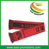 カスタムアクリルの編まれた冬の暖かいフットボールのサッカーファンのスカーフ