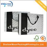 주문 Eco-Friendly 서류상 쇼핑 백 (QYZ040)