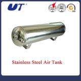 ステンレス鋼40Lの空気タンクトレーラーの部品