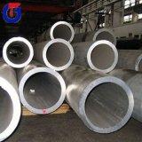 5005, 5456, 5042, 5257, 5250 Prijs van de Legering van het Aluminium/de Buis van het Aluminium