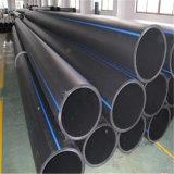 Высокое качество HDPE трубы для газа