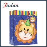 Sacco di carta del fumetto degli animali di disegno del bambino di acquisto del regalo all'ingrosso dell'elemento portante