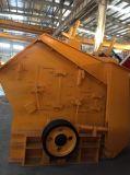 Usine de broyage d'impact de haute qualité PF1010