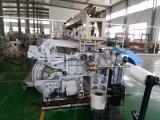 190cm 인도 시장을%s 두 배 분사구 물 분출 직조기 기계