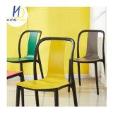 Cheap durable Conception classique coloré de chaises en plastique d'empilage Parti pour la vente