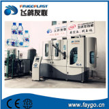 Toilets Bottle Blowing Machine for 250ml Fart Bottle 6000bph