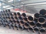 ERWの包装の管